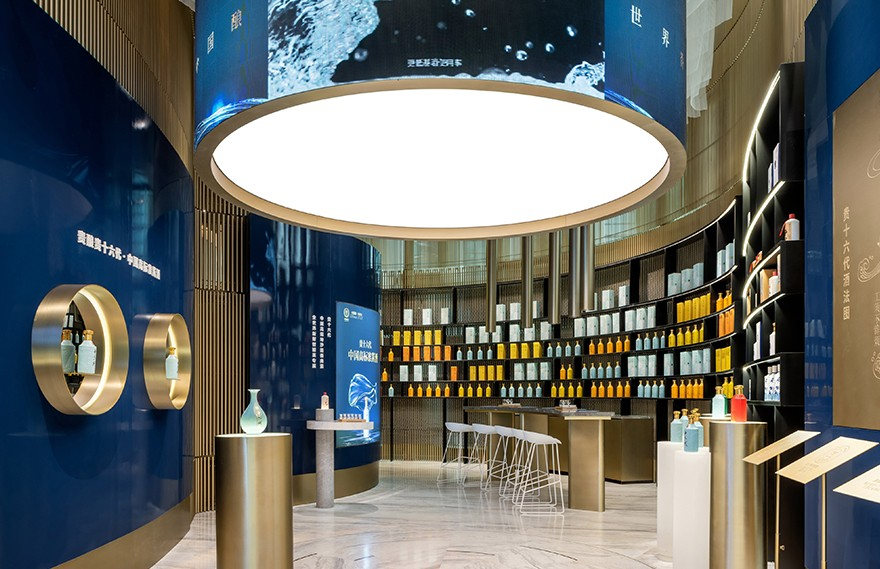 Ippolito Fleitz Group | Guiniang Experience Store
