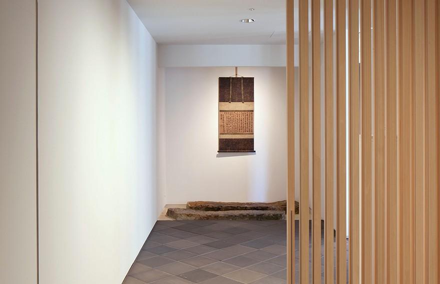 NMRL | Christie's Tokyo Office